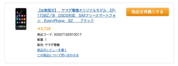 f:id:Azusa_Hirano:20200504222701p:plain