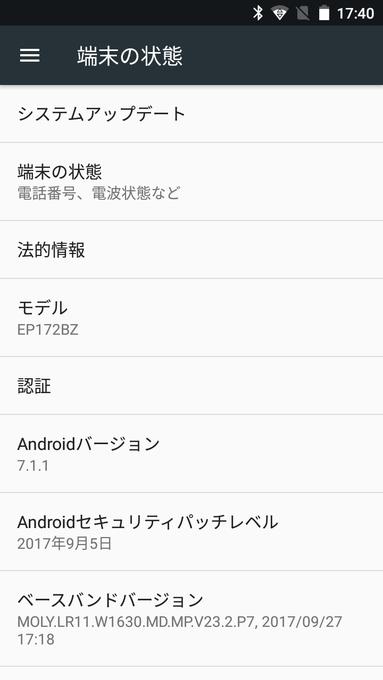 f:id:Azusa_Hirano:20200504232145p:plain