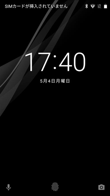 f:id:Azusa_Hirano:20200504232155p:plain