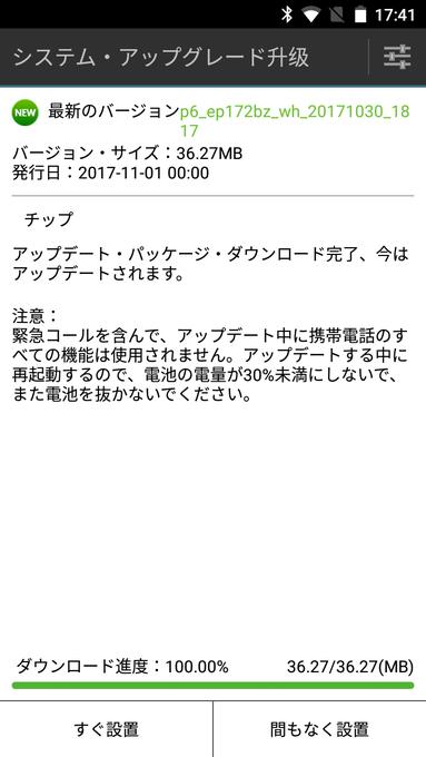 f:id:Azusa_Hirano:20200504232200p:plain