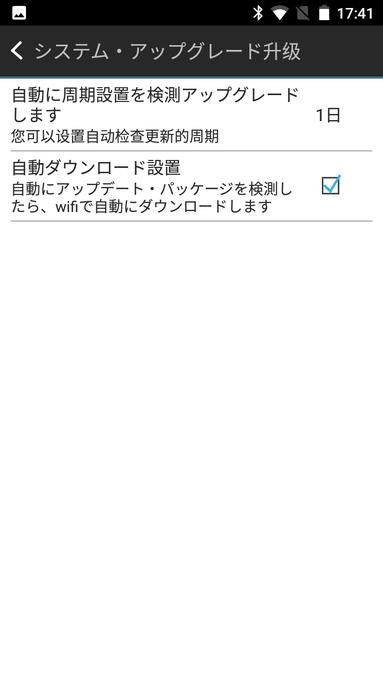 f:id:Azusa_Hirano:20200504232204p:plain