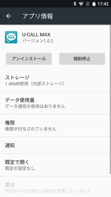 f:id:Azusa_Hirano:20200504232209p:plain