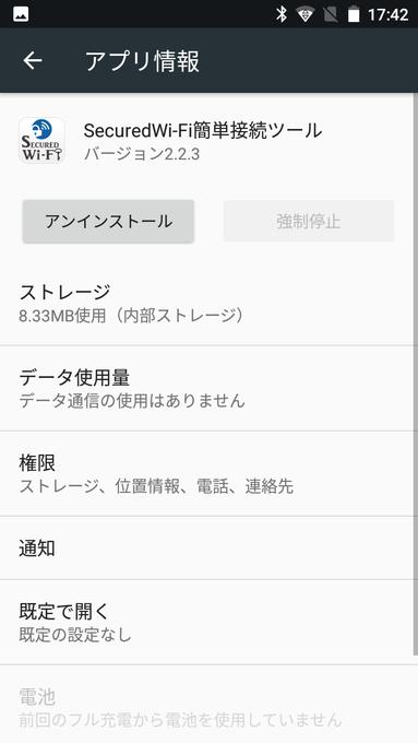 f:id:Azusa_Hirano:20200504232215p:plain