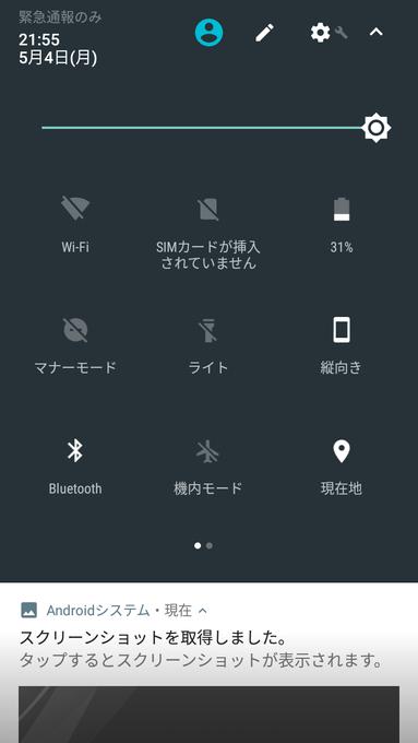 f:id:Azusa_Hirano:20200504232245p:plain