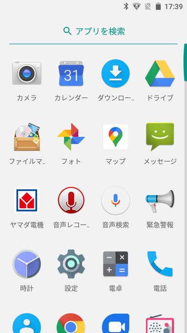 f:id:Azusa_Hirano:20200505003347p:plain