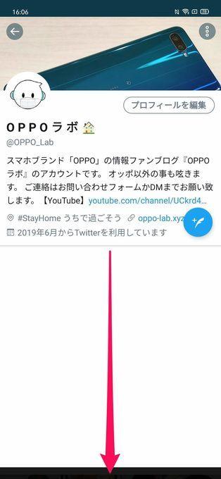f:id:Azusa_Hirano:20200505165648j:plain