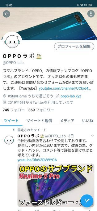 f:id:Azusa_Hirano:20200505165656j:plain