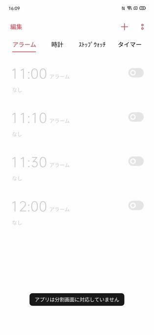 f:id:Azusa_Hirano:20200505165707j:plain