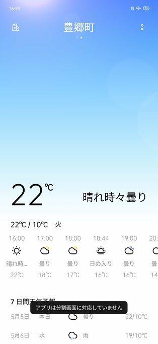 f:id:Azusa_Hirano:20200505165712j:plain