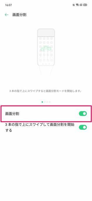 f:id:Azusa_Hirano:20200505170631j:plain
