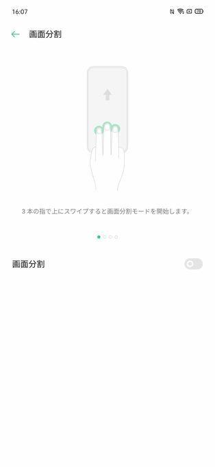 f:id:Azusa_Hirano:20200505170636j:plain