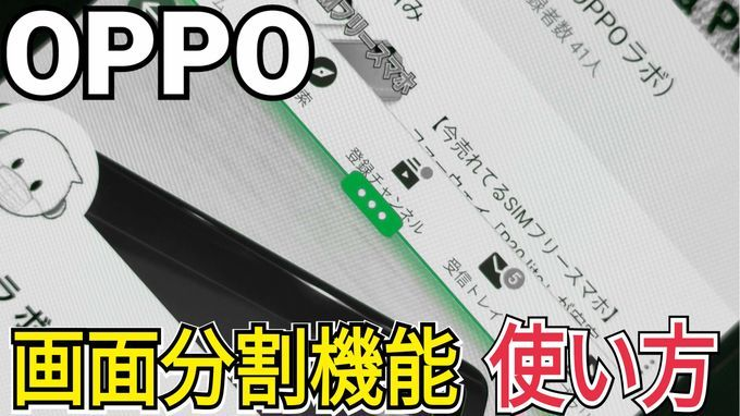 f:id:Azusa_Hirano:20200505171445j:plain