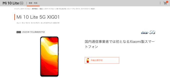 f:id:Azusa_Hirano:20200506124925p:plain