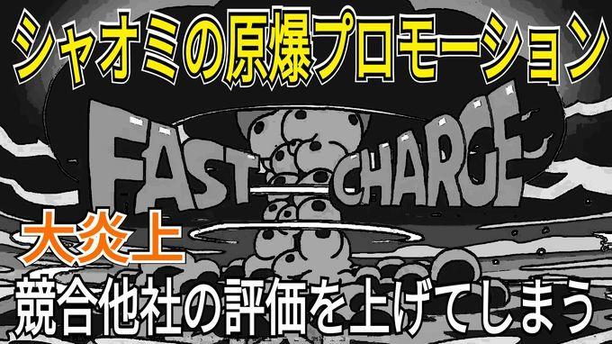 f:id:Azusa_Hirano:20200506130513j:plain
