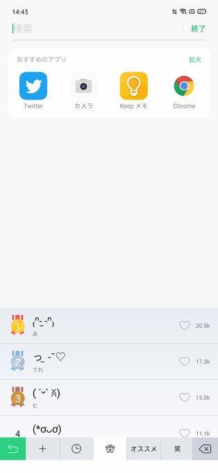 f:id:Azusa_Hirano:20200507145503j:plain