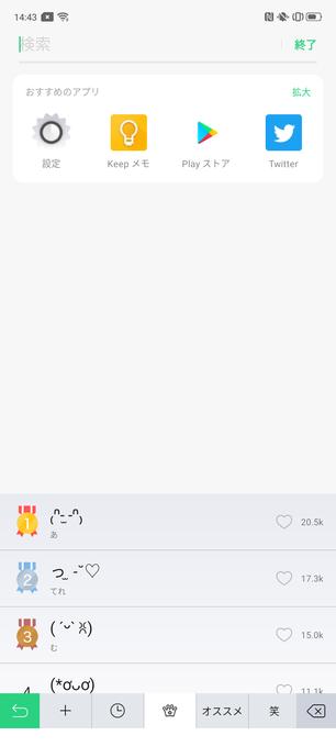 f:id:Azusa_Hirano:20200507145508p:plain