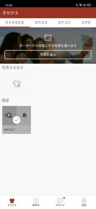 f:id:Azusa_Hirano:20200507145521j:plain