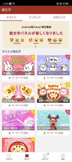 f:id:Azusa_Hirano:20200507145548p:plain