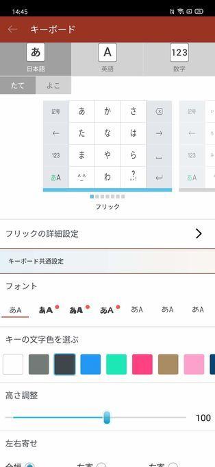 f:id:Azusa_Hirano:20200507145558j:plain