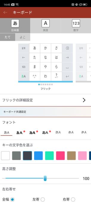 f:id:Azusa_Hirano:20200507145603p:plain
