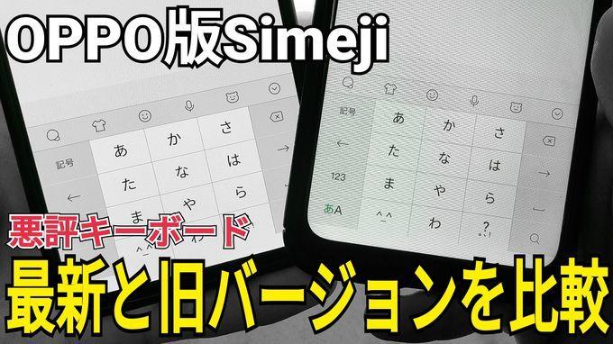 f:id:Azusa_Hirano:20200507154822j:plain