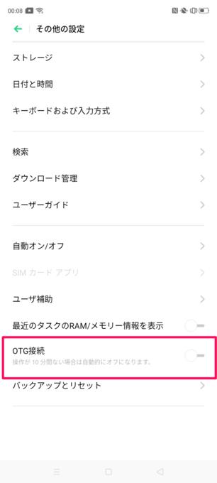 f:id:Azusa_Hirano:20200508003946p:plain