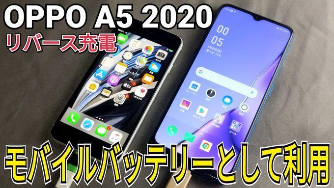 f:id:Azusa_Hirano:20200508004025j:plain