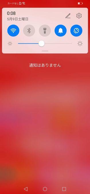 f:id:Azusa_Hirano:20200509005855j:plain