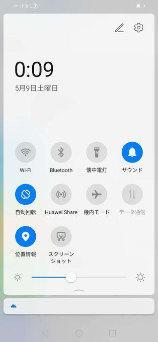 f:id:Azusa_Hirano:20200509005931j:plain