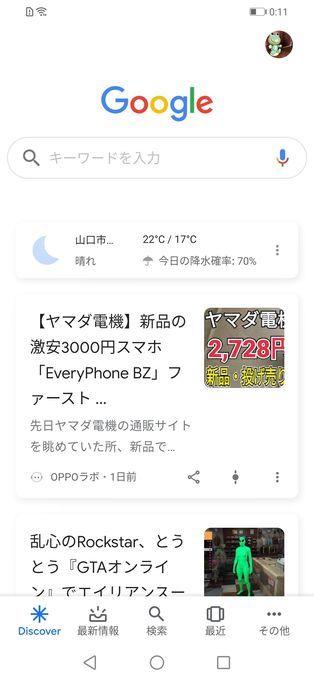 f:id:Azusa_Hirano:20200509010023j:plain