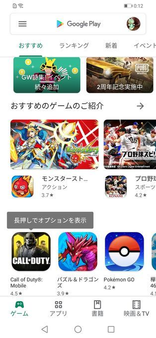 f:id:Azusa_Hirano:20200509010039j:plain