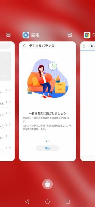 f:id:Azusa_Hirano:20200509010044j:plain