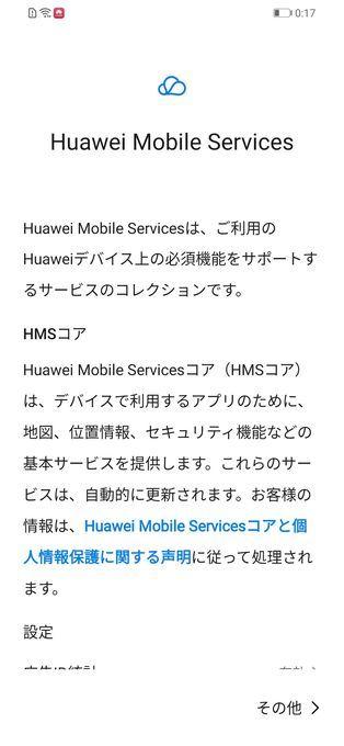 f:id:Azusa_Hirano:20200509010116j:plain