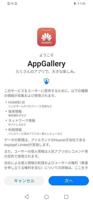 f:id:Azusa_Hirano:20200509013222j:plain