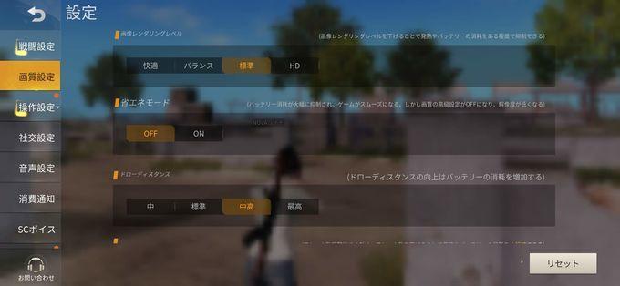 f:id:Azusa_Hirano:20200509031615j:plain