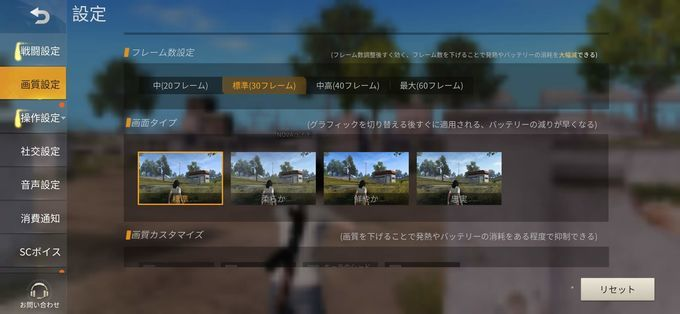 f:id:Azusa_Hirano:20200509031620j:plain