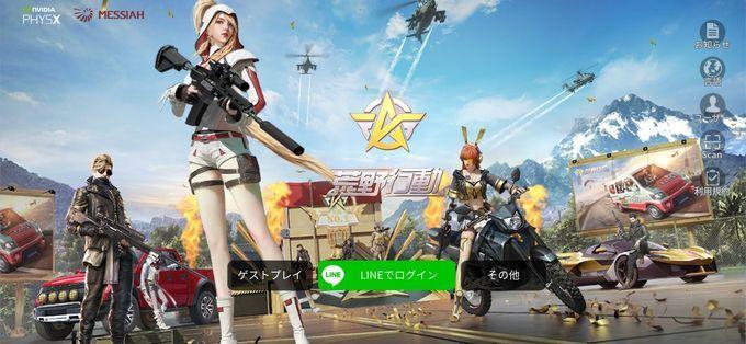 f:id:Azusa_Hirano:20200509031701j:plain