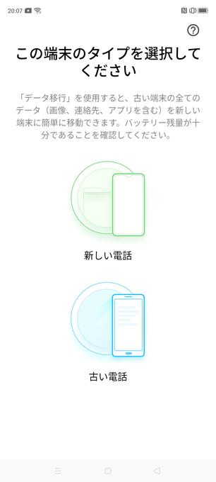 f:id:Azusa_Hirano:20200509201933p:plain