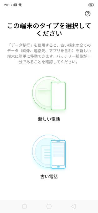 f:id:Azusa_Hirano:20200509201938p:plain