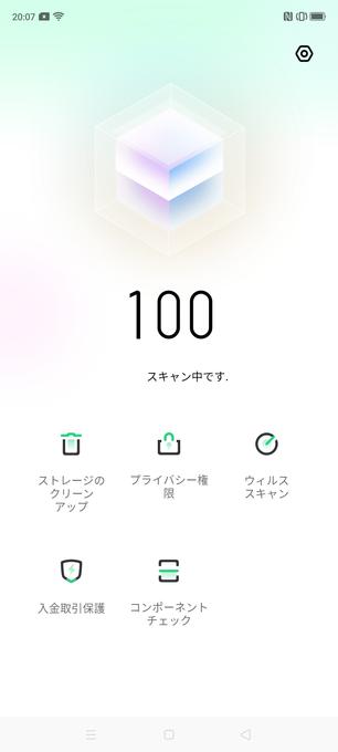 f:id:Azusa_Hirano:20200509201944p:plain
