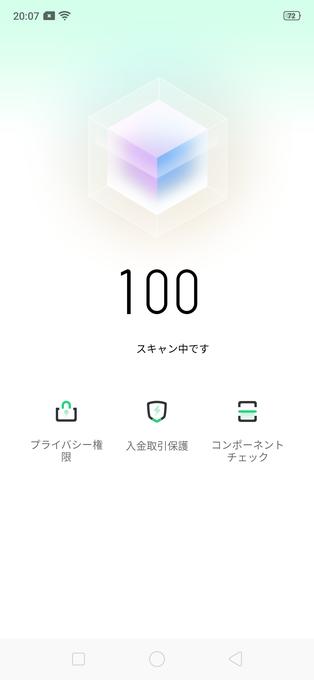 f:id:Azusa_Hirano:20200509201950p:plain