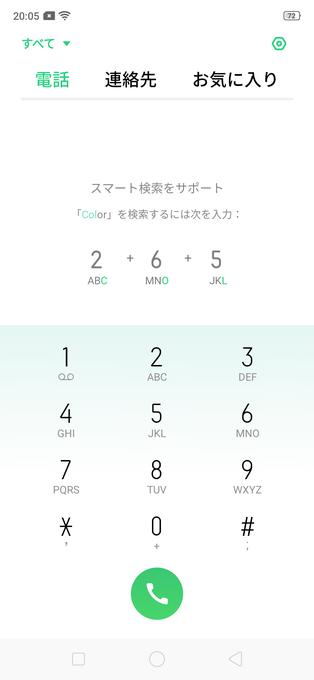 f:id:Azusa_Hirano:20200509202015p:plain