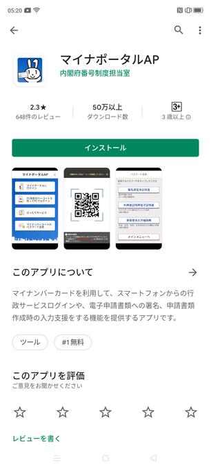 f:id:Azusa_Hirano:20200510052202p:plain