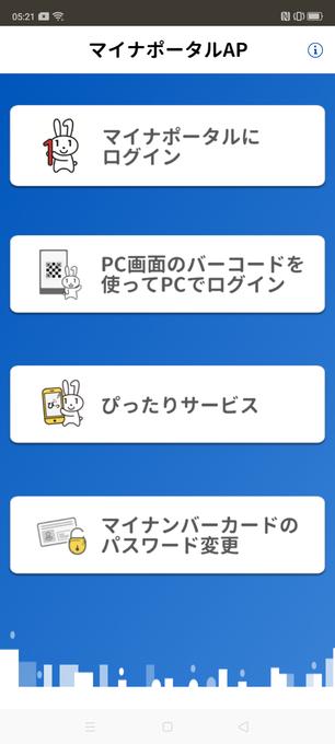 f:id:Azusa_Hirano:20200510052207p:plain