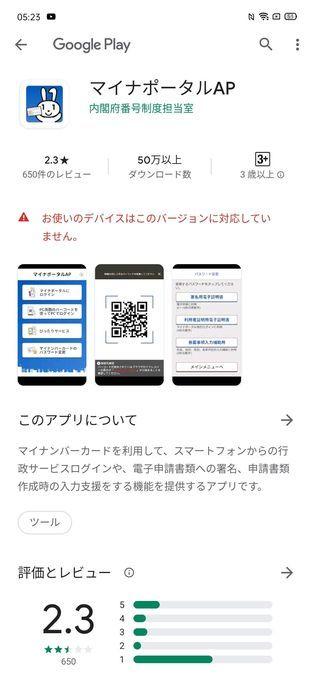f:id:Azusa_Hirano:20200510052535j:plain