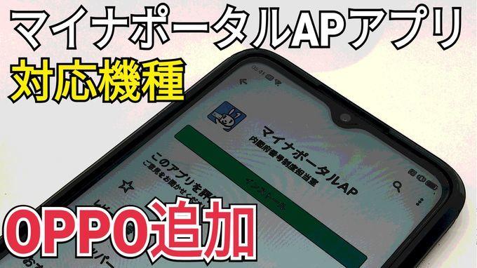 f:id:Azusa_Hirano:20200510054427j:plain