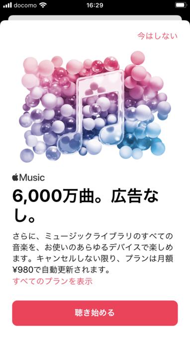 f:id:Azusa_Hirano:20200511013235p:plain
