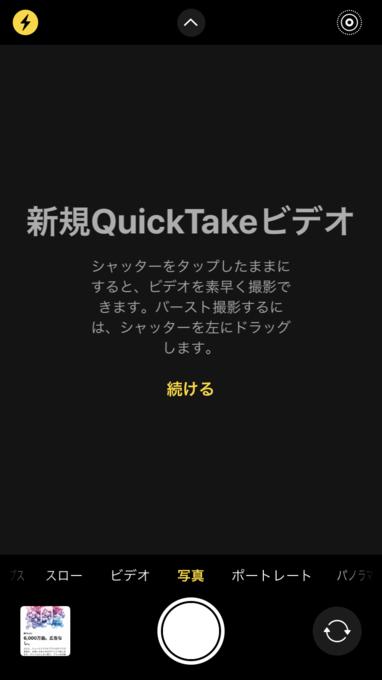 f:id:Azusa_Hirano:20200511013243p:plain
