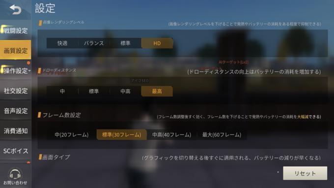f:id:Azusa_Hirano:20200511015135p:plain