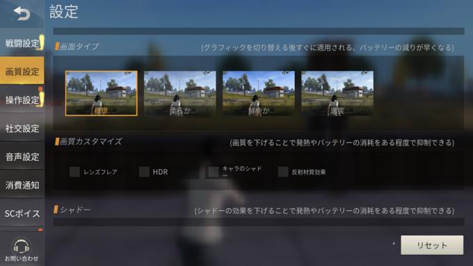 f:id:Azusa_Hirano:20200511015142p:plain